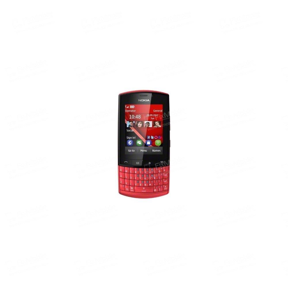Аккумуляторная батарея для Nokia 303 BP-3L — 3