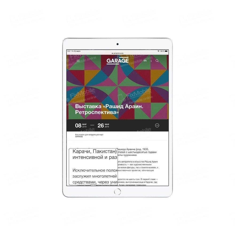 Аккумуляторная батарея для Apple iPad Air — 3