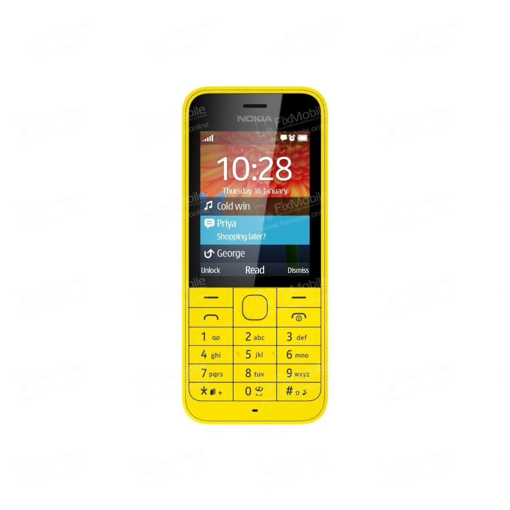 Аккумуляторная батарея для Nokia 220 Dual BL-5C — 3
