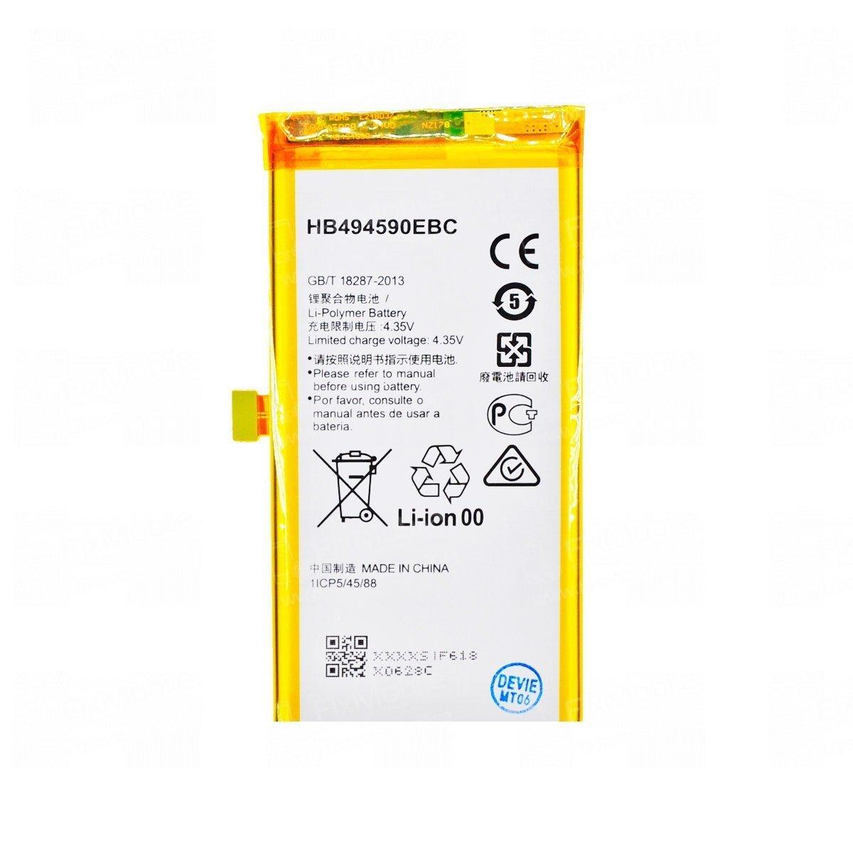 Аккумуляторная батарея для Huawei Honor 7 HB494590EBC
