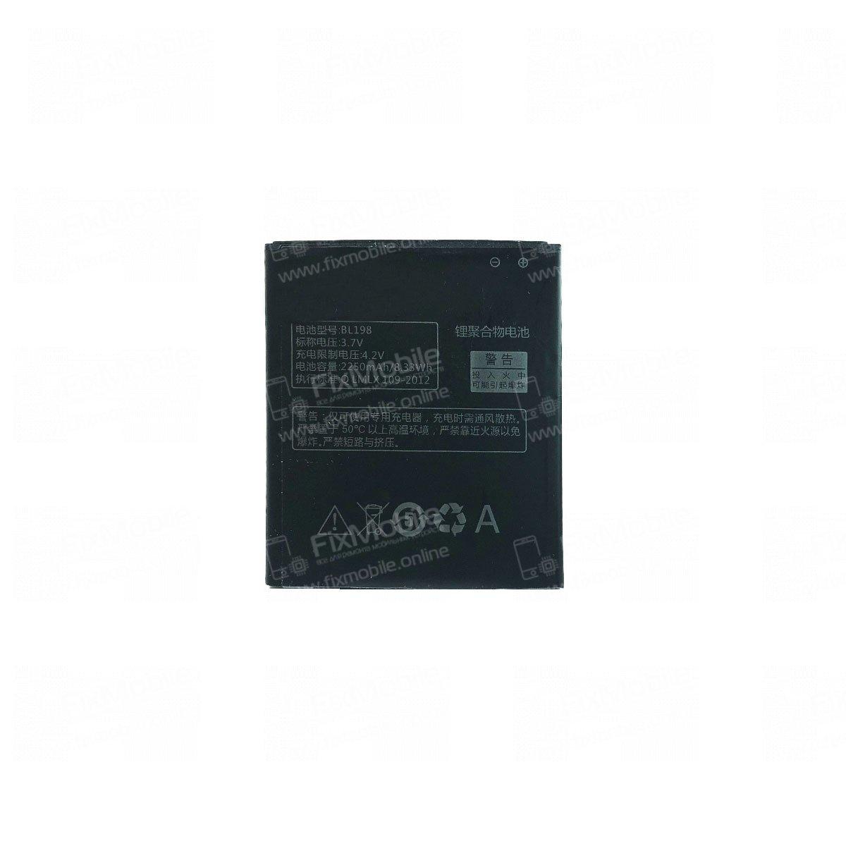 Аккумуляторная батарея для Lenovo A850 BL198