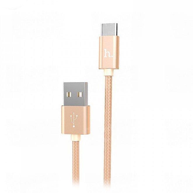 Кабель HOCO X2 Rapid (USB - Type-C) золото