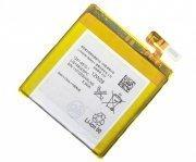Превью Аккумуляторная батарея для Sony Xperia Ion (LT28i) LIS1485ERPC — 1