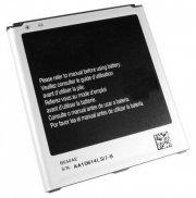 Превью Аккумуляторная батарея для Samsung Galaxy Mega 5.8 Duos (i9152) B650AC — 1