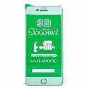 Защитное стекло для Apple iPhone 6 (антибликовое) 0,2 мм (белое)