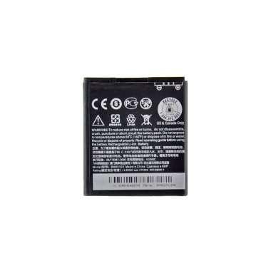 Аккумуляторная батарея для HTC Desire 601 BM65100 — 1