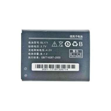 Аккумуляторная батарея для Lenovo A390 BL171 — 1