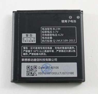 Аккумуляторная батарея для Lenovo A660 BL194 — 1