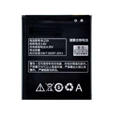 Аккумуляторная батарея для Lenovo A880 BL219 — 1