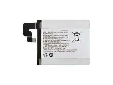 Аккумуляторная батарея для Lenovo Vibe X2 BL231 — 1