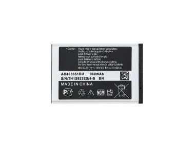Аккумуляторная батарея для Samsung L700 AB463651BU — 1