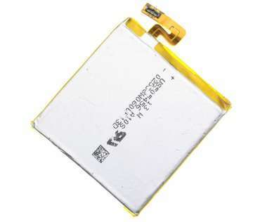 Аккумуляторная батарея для Sony Xperia Ion (LT28i) LIS1485ERPC — 2