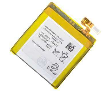 Аккумуляторная батарея для Sony Xperia Ion (LT28i) LIS1485ERPC — 1