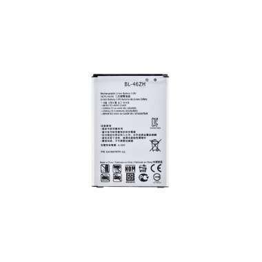 Аккумуляторная батарея для LG K7 (X210DS) BL-46ZH — 1